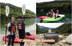 riverkayaking in yakushima japan